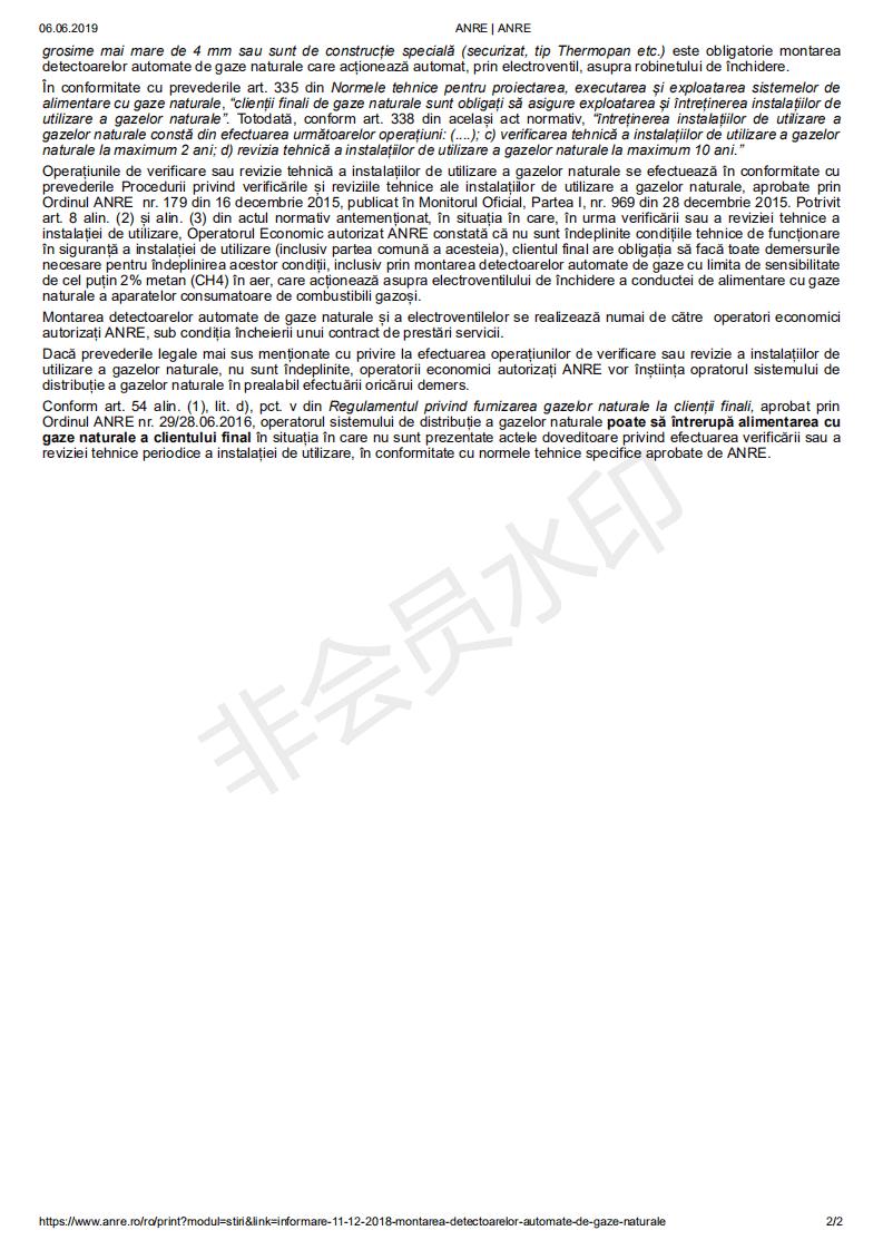 Informare-ANRE-detector-gaze-02
